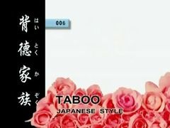 japanese taboo6 family love of immorality xlx